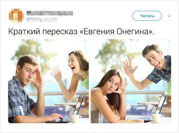 18 хлестких шуток для тех, кто знает толк в русской классике