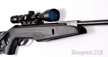 Конструктивные особенности пневматической винтовки Walther Dominator 1250 FT