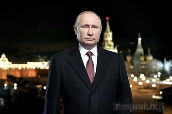 В Новый год без помощников: как Путин поздравил страну