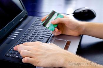 ЮниКредит Банк, оформление банковской карты без моего ведома
