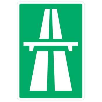 Разрешается ли учебная езда на автомагистрали?