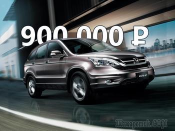 Косолапость и близорукость: стоит ли покупать Honda CR-V III за 900 тысяч рублей