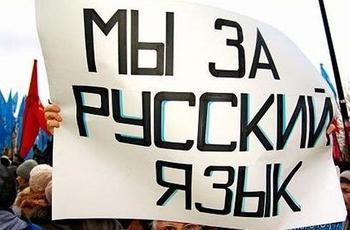 Интересные факты о русском языке (чтобы понтоваться в разговоре)