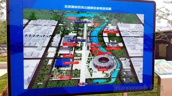 Китай 2018. 49. Пекин. Олимпийский парк