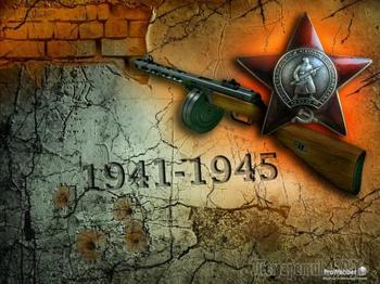 Мы про войну...(Стих)