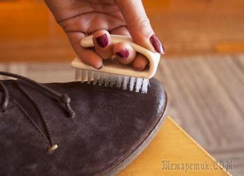 Как почистить замшевые сапоги в домашних условиях от соли