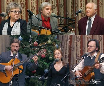 Литературно-музыкальная студия народной культуры. Нам XXV. В этот день...  14 января 2008 г.