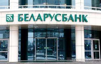 «На кредит для молодого специалиста купила плед — банк обвинил в нецелевом использовании денег»