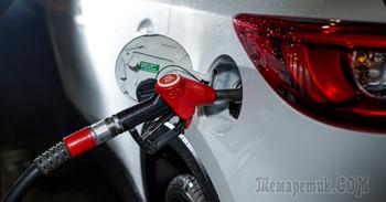 Как не потратить лишнего: пять основных принципов, чтобы снизить расход топлива