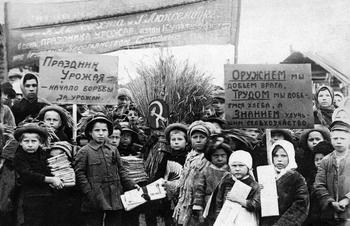 Советские колхозники