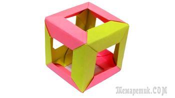 Как сделать кубик из бумаги - схема сборки оригами