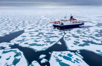 США заявили, что претензии России на арктические воды незаконны