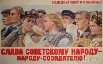 Профессор США: советские люди жили богато, как американцы
