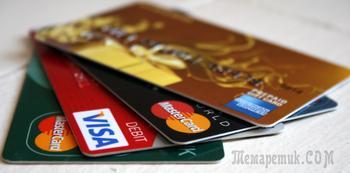 Как заработать на кредитных картах
