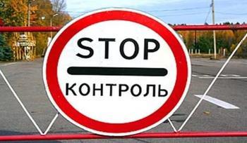 Запреты и ограничения - что нельзя ввозить в Россию?