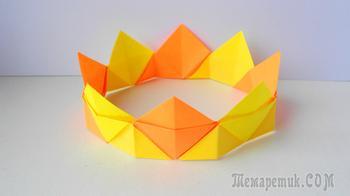 Корона из бумаги