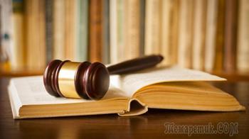 Ответственность за совершение налоговых правонарушений: виды, наказание, статьи закона, смягчающие обстоятельства