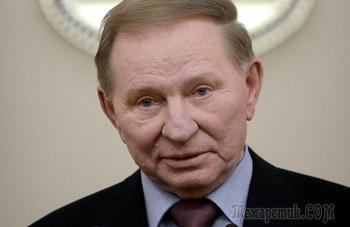 Кучма пожаловался на Бога и Путина