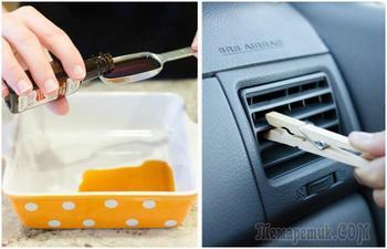 Без «химии»: 15 простых и бюджетных способов, как наполнить квартиру и авто приятным ароматом