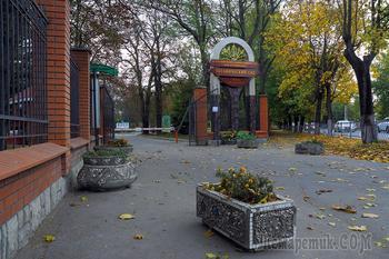 Крым.  Симферополь. Осень