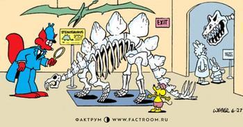 А вы сможете понять, что не так со скелетом стегозавра?