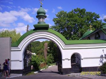 Киевские монастыри. Часть 4. Свято-Троицкий монастырь (Китаева пустынь)