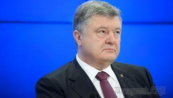 Против Порошенко возбудили третье уголовное дело