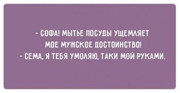 И снова про гениальную Одессу
