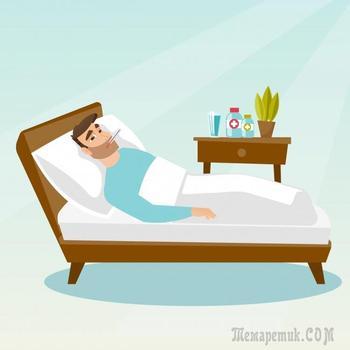 7 признаков того, что обычная простуда перетекла в пневмонию