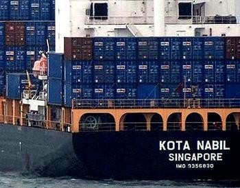 Как вы судно назовете - так оно и поплывет…