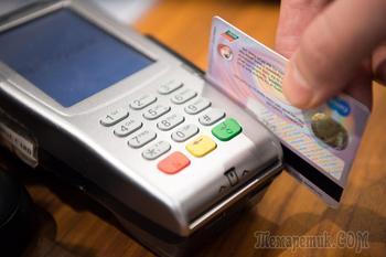 БыстроБанк, скрытые штрафы за досрочное погашение кредита