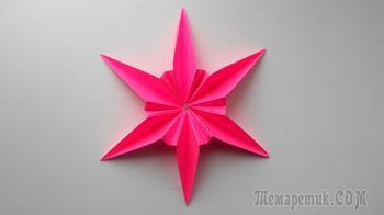 Звезда из бумаги. Поделки оригами своими руками