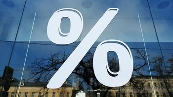 Российские банки повысят ставки по вкладам