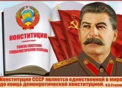 Что ждало бы Путина и Чубайса по сталинским законам?