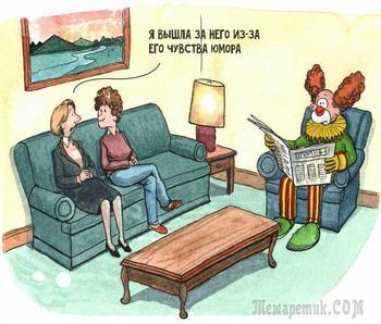Анекдоты дня, которые смогут рассмешить до слёз