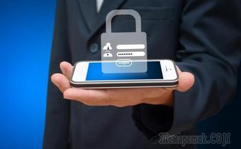 8 проверенных способов защитить свой смартфон от недоброжелателей и взлома