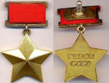 Почему в СССР было лучше?