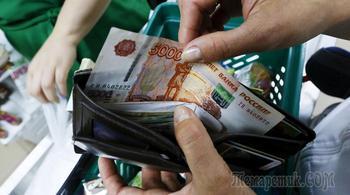 Назван способ помочь россиянам с зарплатами