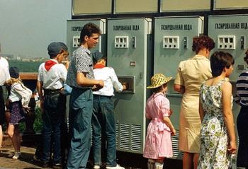 СССР 1989 года в объективе американца