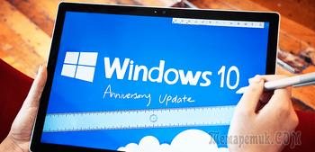 Зависает Windows 10: что делать