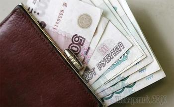 Сбербанк России, не возвращают деньги на карту