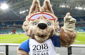 День старта: главный турнир в истории России