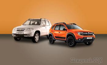 Разные одноклассники: что выгоднее купить, Renault Duster или Chevrolet Niva