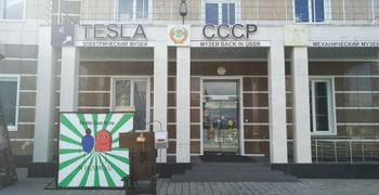 Предметы и вещи советской эпохи из музея СССР в Сочи