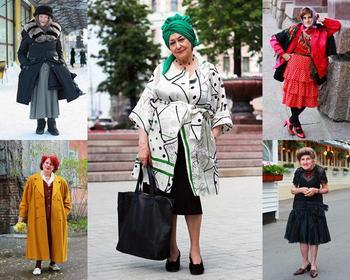 Самые стильные пенсионеры России