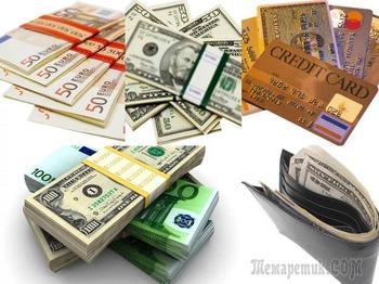 ВТБ 24, банк не возвращает вклад