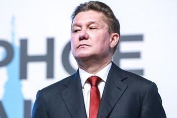 «Газпром» инвестировал более 20 млрд руб. в газовую инфраструктуру Киргизии