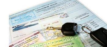 Можно ли переоформить машину без страховки - пошаговая инструкция, рекомендации и необходимые документы