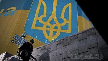 Украина перестала существовать для Запада как государство