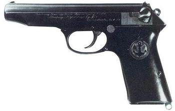"""""""Балтиец"""" (пистолет): характеристики и особенности конструкции"""